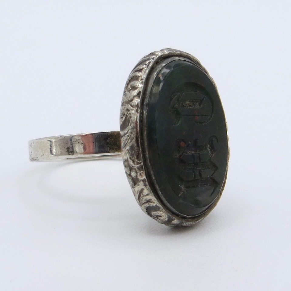 Bloodstone Monogram Ring (C. M.)