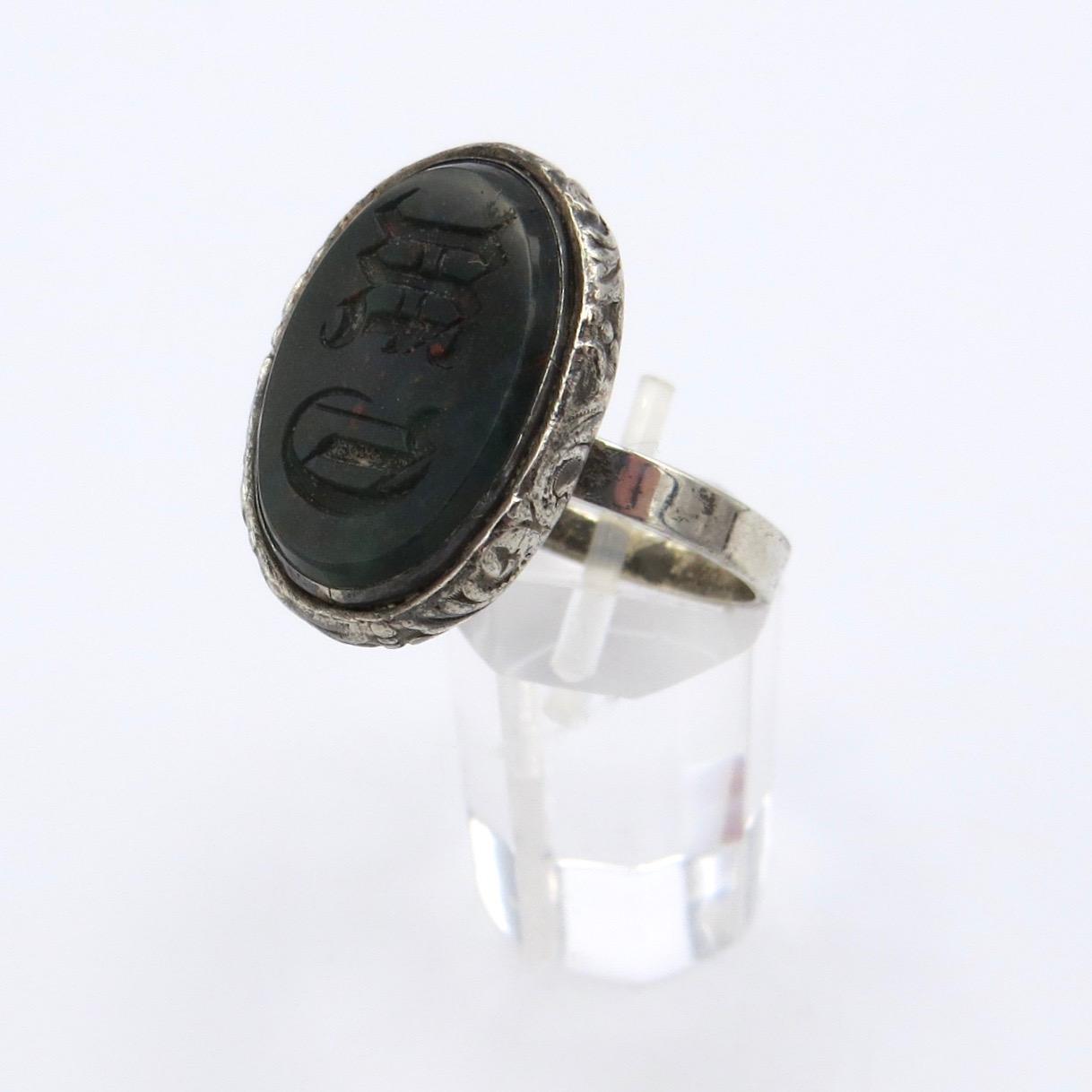 Bloodstone Monogram Ring (C. M.)
