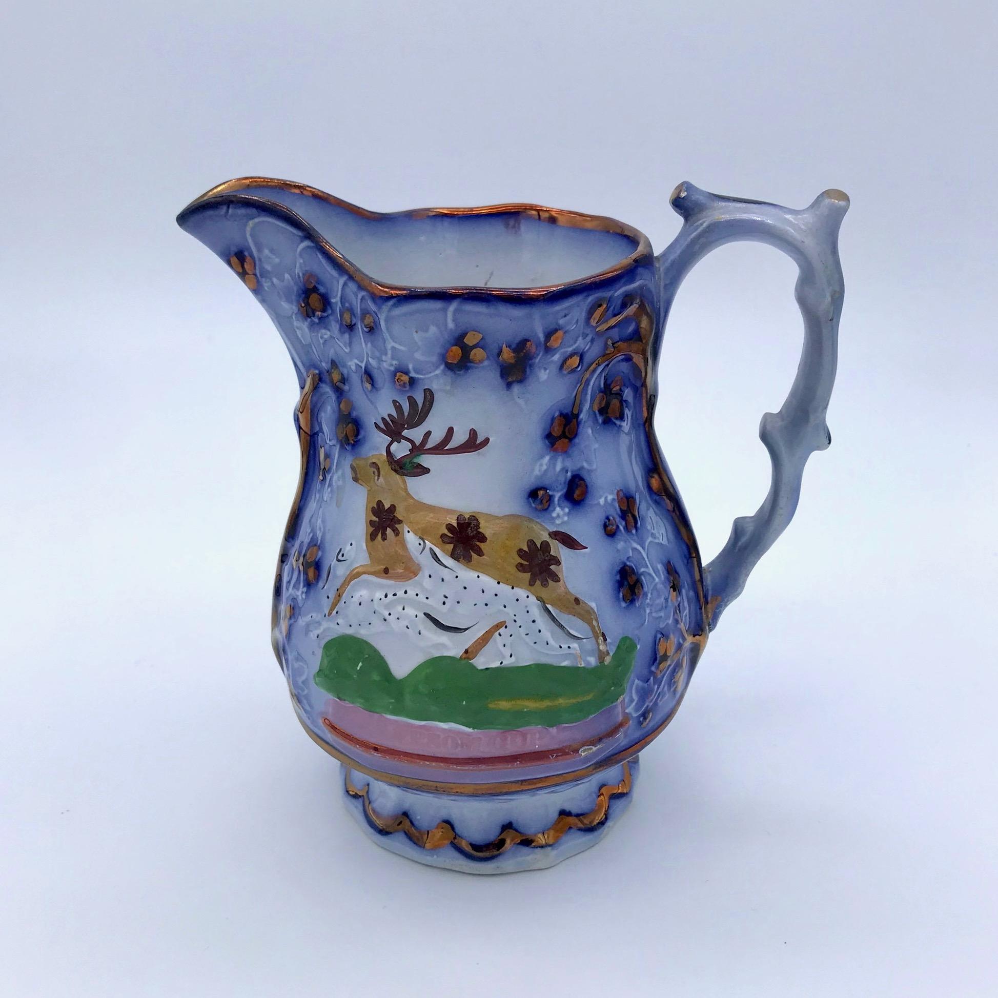 "Victorian Flo Blue ""Epsom Cup"" Jug"